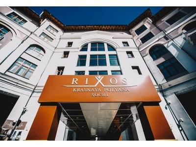 Отель Rixos Krasnaya Polyana Sochi | Внешний вид, территория