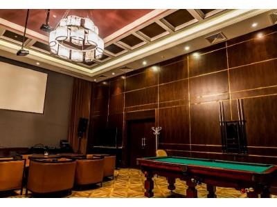 Отель Rixos Krasnaya Polyana Sochi | Услуги для гостей